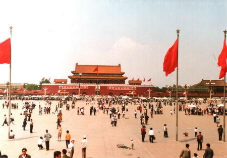 Protestas de la Plaza Tiananmen