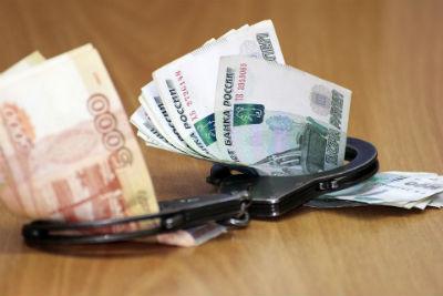 Detener la corrupcion