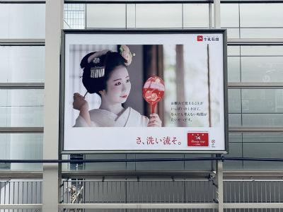 Todos quieren publicidad inclusiva