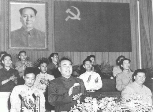 Cargos ejercidos por Hu Jaobang en el Partido Comunista