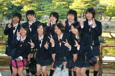 Sistema educativo japones