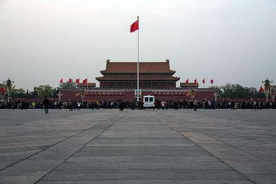 La masacre de la Plaza Tiananmen